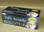 Cafe Avarle Healthy Cocoa with Ganoderma - 20 pks - Clearance special!
